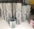 上海國標燃氣濾芯生產廠家圖片