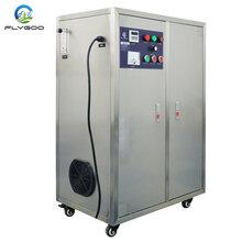 氧气源臭氧发生器20G水冷机净水消毒杀菌污水处理图片