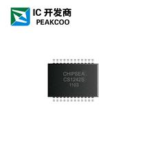 電子秤單片機的ADC芯片CS1242,深圳鼎盛合科技提供方案開發圖片