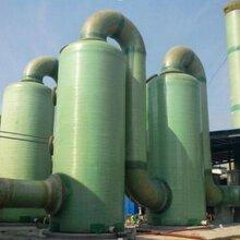 工業廢氣處理環保廠家工業廢氣玻璃鋼凈化塔價格