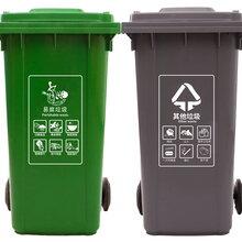 毕节可移动垃圾桶图片