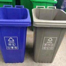 安顺室内分类垃圾桶图片