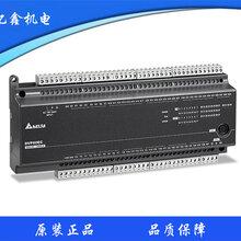臺達plc控制器,臺達plc可編程控制器,DVP-EH3,DVP-ES2/EX2,