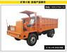 質量過硬礦用運輸車山東管權威礦車生產基地出品