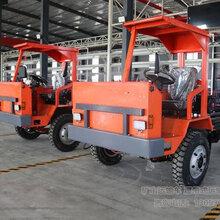 安标矿用8吨四不像自卸翻斗车四缸矿石运输车安标运输车图片
