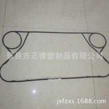 板式冷油器橡胶垫片图片