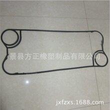 板式换热器密封垫片图片