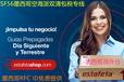 快速入駐注冊Mercadolibre拉美電商平臺
