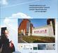 深圳2020年學歷提升現在開始招生了學歷加分入深戶