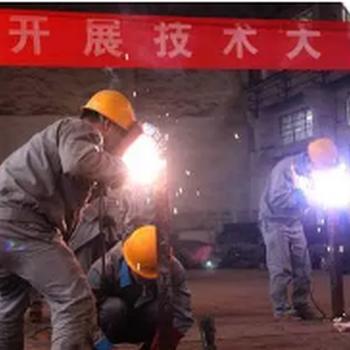西鄉高空作業培訓新安高空作業培訓學校電工焊工培訓復審