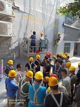 宝安福永附近有考电工证焊工证高处作业证培训复审换证
