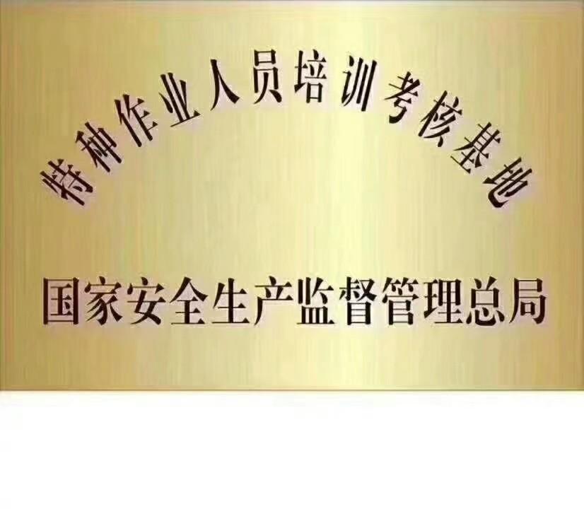 深圳市新安咨询有限公司