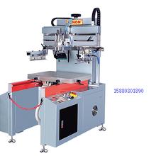 WINON荣龙供应平面丝印设备大平面丝印机平板丝印机大面积平面丝印机印刷