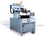 福建荣龙自动对位丝印机WSC-350BDE/CCD