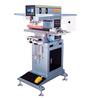 涵江印刷设备厂家涵江印刷设备供应商涵江移印机械设备厂家