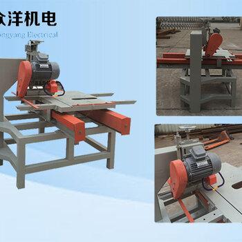 瓷磚切割機廠家