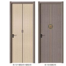 河北木门厂家生产铝木门铝包木门铝木生态门图片