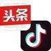 南昌抖音广告推广