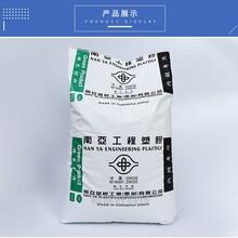 現貨出PP臺灣南亞3117質量保證貨源穩定