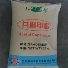 出售POM中海天野M90江浙瀘出現貨質量保證貨源穩定