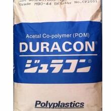 江浙瀘出碳纖維增強導電耐摩擦磨耗POM日本寶理CH-10質量保證