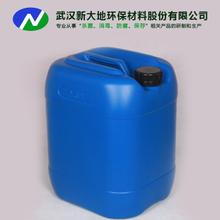 化妆品级防腐剂卡松异噻唑啉酮武汉生产厂家