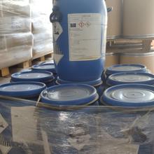 巴斯夫交联聚维酮cl片剂崩解剂,促进片剂、胶囊和颗粒剂中活性物质的释放图片