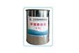 锌液除铁剂-降低锌液中的铁