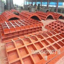 昆明鋼模板價格鋼模板價格查詢圖片