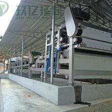 洗砂污水處理,分體式帶式脫水設備/帶式壓濾機