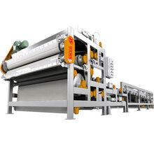 帶式壓濾機.大型污水處理設備