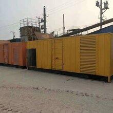 供电:柳州柴油发电机出租功率齐全图片