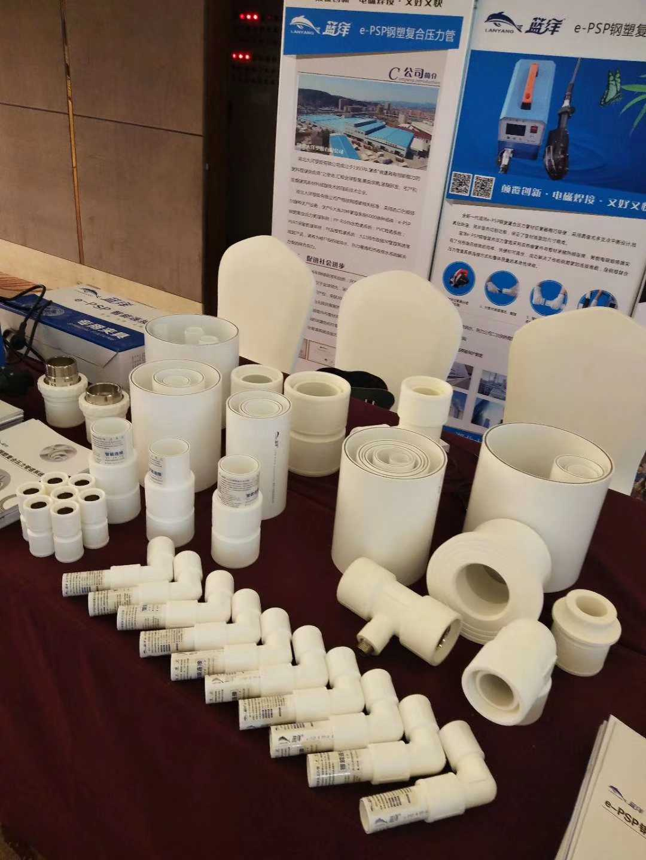 epsp钢塑复合管厂家批发,专业配套服务。