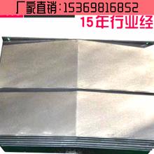 沈阳中捷TPX6113/2卧式铣镗床防护罩TPX611B/3图片