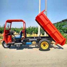 工地農用自卸柴油三輪車隧道施工運輸工程三輪車
