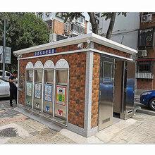 上海智朗环保垃圾房定制加工源头厂家垃圾分类屋垃圾分类站点