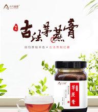江西茅蔗膏古法紅糖膏