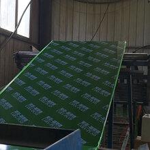 周转30次以上的绿色覆塑塑面建筑模板图片