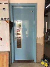 扒雞產地大量定制醫用鋼質門凈化門山東厚樸圖片