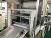 長期代理杜邦NOMEX410.411.416等絕緣紙材料,耐溫耐壓防火,可提供樣品