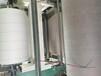 廣州廠家直售6650聚脂薄膜NHN絕緣紙,DMD6630電機變壓器絕緣紙,防火杜邦紙