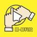 杭州品牌網站建設,營銷型網站,網站集群,響應式網站,電商平臺,活動平臺