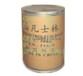 凡士林牙白色固體石蠟消泡劑潤滑劑脫膜劑保護涂層