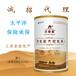 歐普善駱駝奶粉廠家代理價格內蒙新疆伊犁雪蓮王牌駝中老年駱駝奶粉