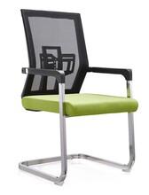 杭州专业从事办公椅批发椅子图片