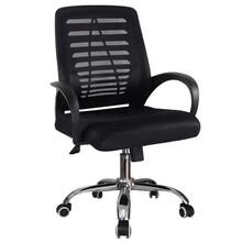 上海专业生产办公椅厂家直销椅子图片