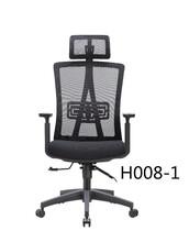 宁波专业生产办公椅报价批发价格椅子图片