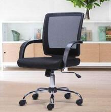 绍兴专业定做办公椅供应商椅子新翔办公家具办公椅图片