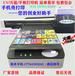 手機殼打印機UV打印機UV平板打印機價格多少高精度打印廠家直銷