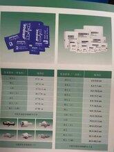 深圳安维森血压袖套图片
